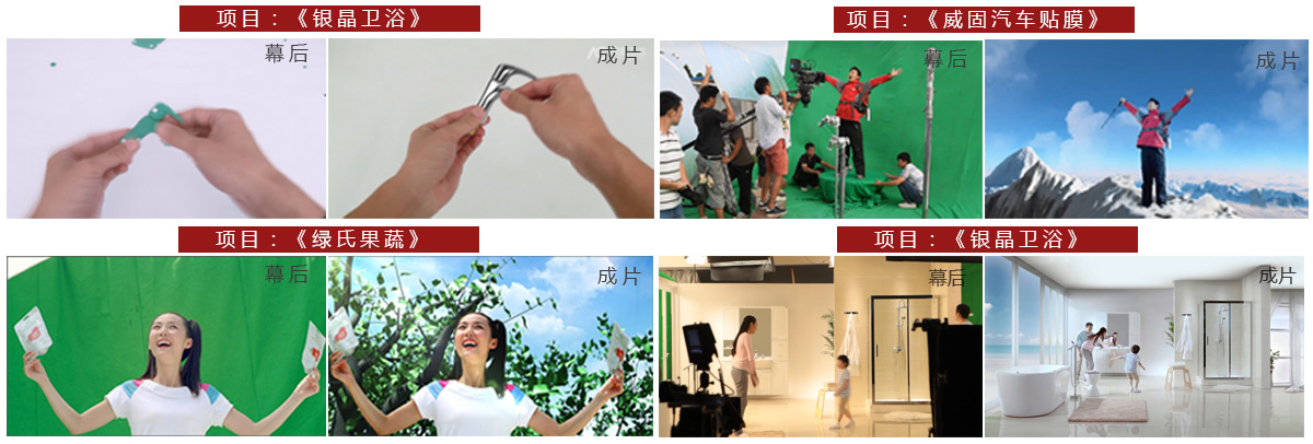 公司宣传片策划方案_上海宣传片拍摄公司_企业宣传片制作_企业广告片制作_上海微 ...