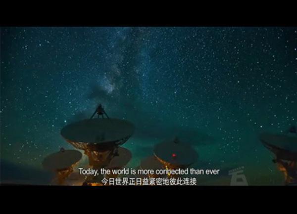 TE中国企业宣传片